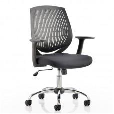 Biroja krēsls Dynamic