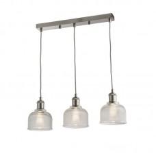 Seymour 3 gaismu lampa