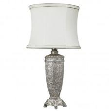 Turnpike Regal 56.5cm galda lampa