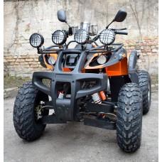 ATV 250 CC 250-C-1
