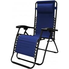 Sauļošanās krēsls