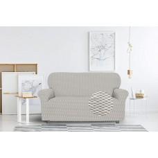 Dīvāna pārvalks- 120 līdz 160 cm pelēks